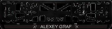 Антивандальная рамка на государственный номер - Алексей Граф