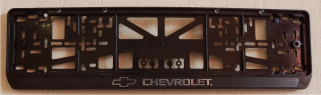 Антивандальная рамка на государственный номер - Chevrolet рамка на номер