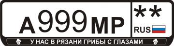 Антивандальная рамка на государственный номер - Грибы с глазами