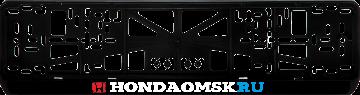 Антивандальная рамка на государственный номер - Хонда Омск Ру