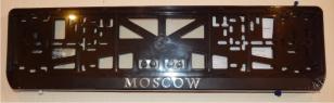 Антивандальная рамка на государственный номер - Москва рамка на номерной знак
