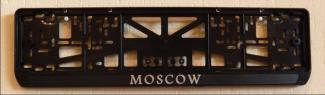 Антивандальная рамка на государственный номер - Москва рамка